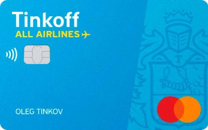 Кредитная карта Tinkoff All Airlines World