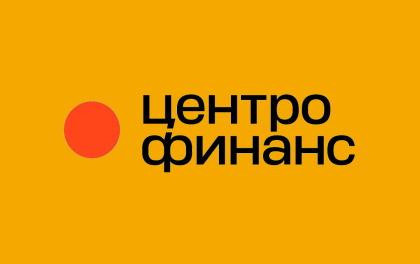 Центрофинанс